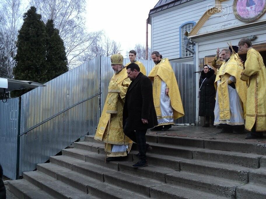 Ікона Миколая Чудотворця прибула до Свято–Троїцького собору , фото-1