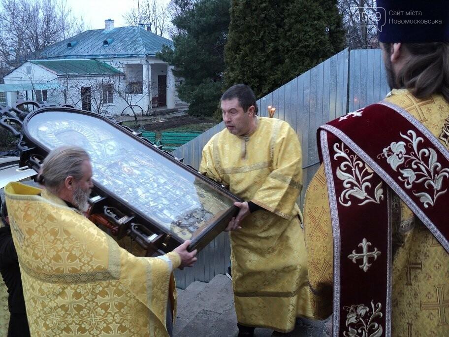 Ікона Миколая Чудотворця прибула до Свято–Троїцького собору , фото-2