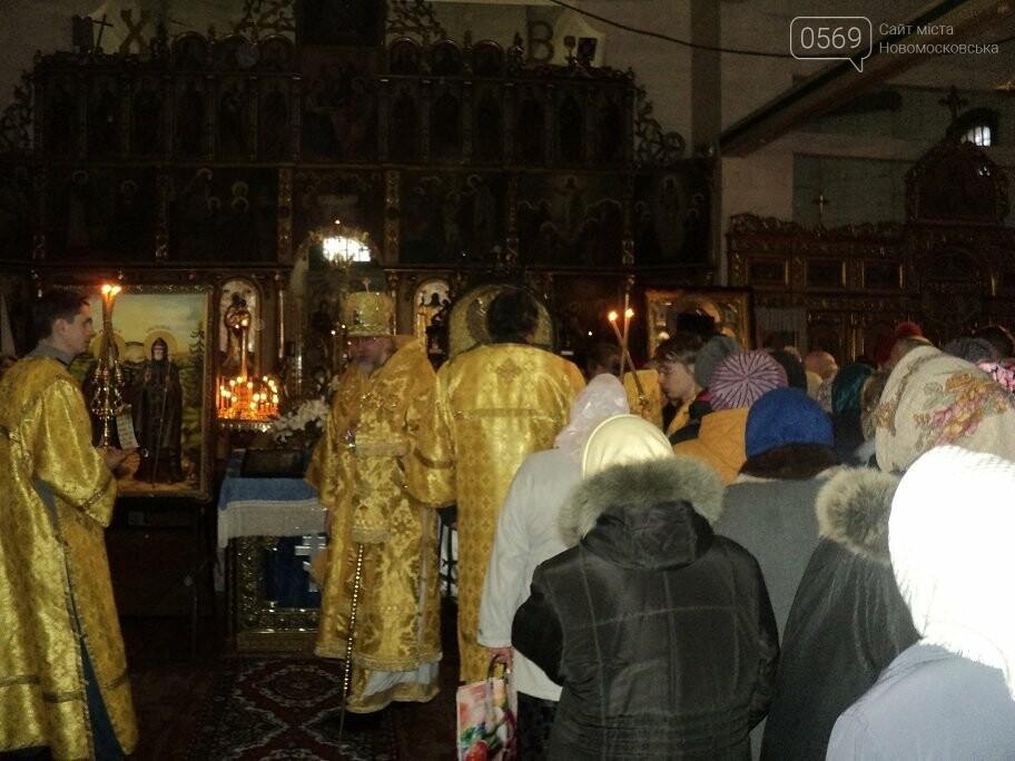 Ікона Миколая Чудотворця прибула до Свято–Троїцького собору , фото-3