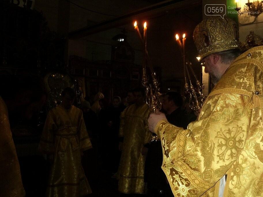 Ікона Миколая Чудотворця прибула до Свято–Троїцького собору , фото-5