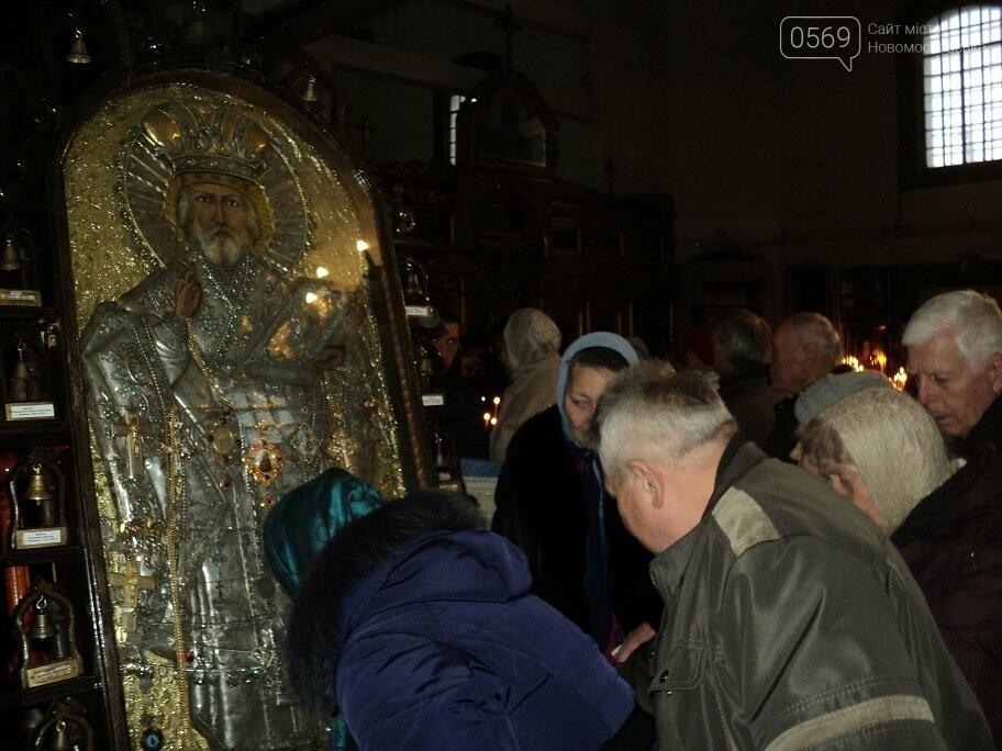 Ікона Миколая Чудотворця прибула до Свято–Троїцького собору , фото-8