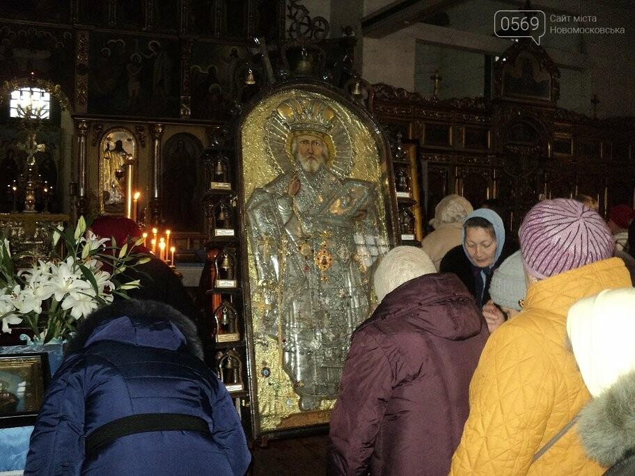 Ікона Миколая Чудотворця прибула до Свято–Троїцького собору , фото-9