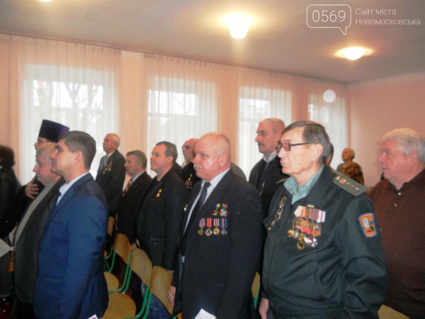 В Новомосковську вшанували ліквідаторів наслідків аварії на ЧАЕС, фото-4
