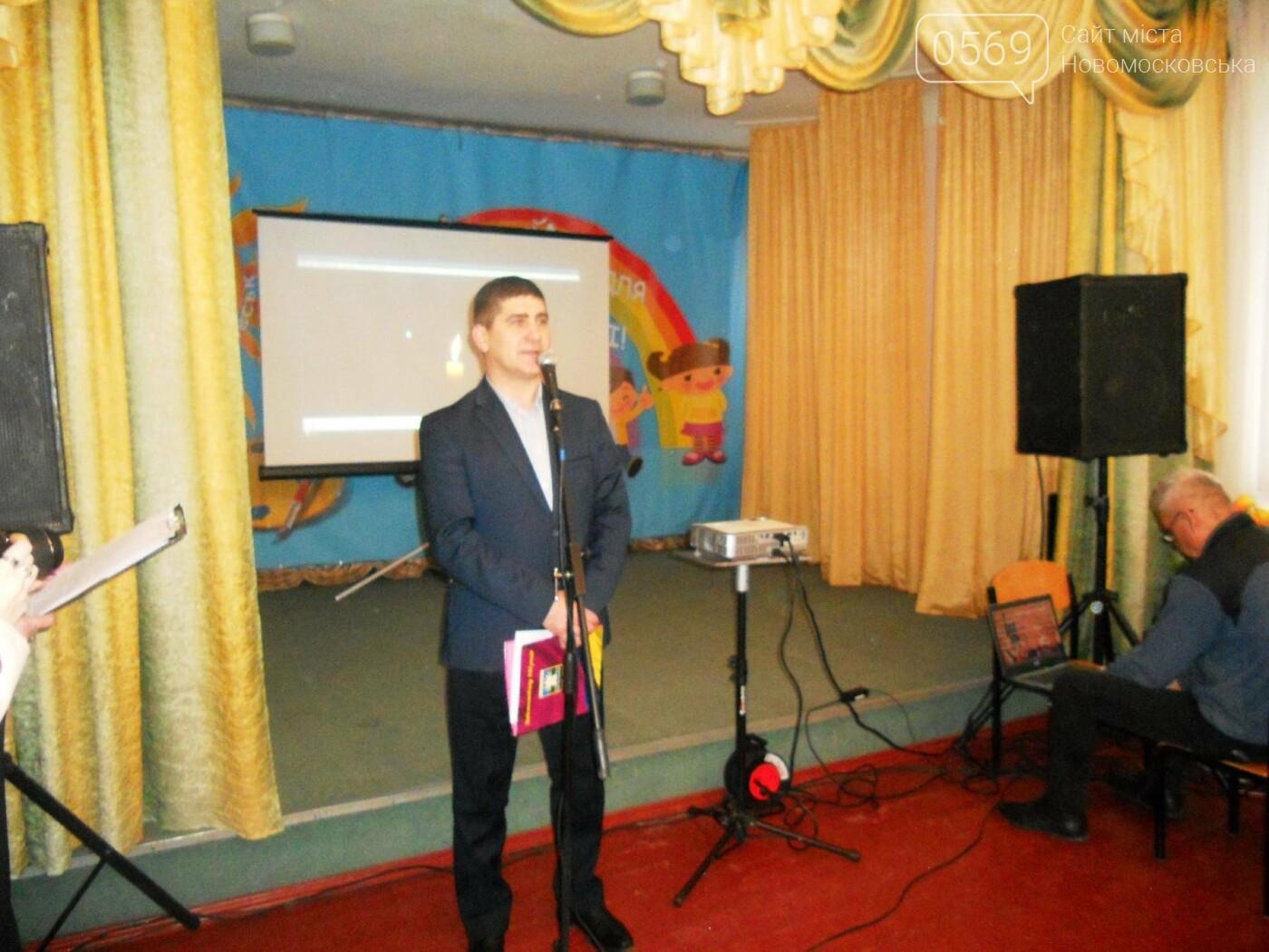 В Новомосковську вшанували ліквідаторів наслідків аварії на ЧАЕС, фото-7