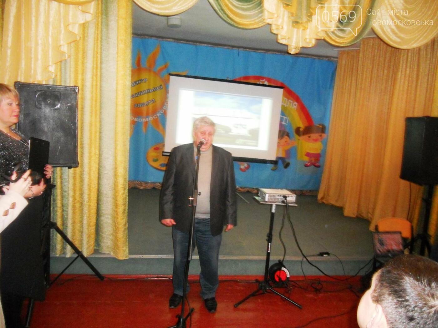 В Новомосковську вшанували ліквідаторів наслідків аварії на ЧАЕС, фото-9