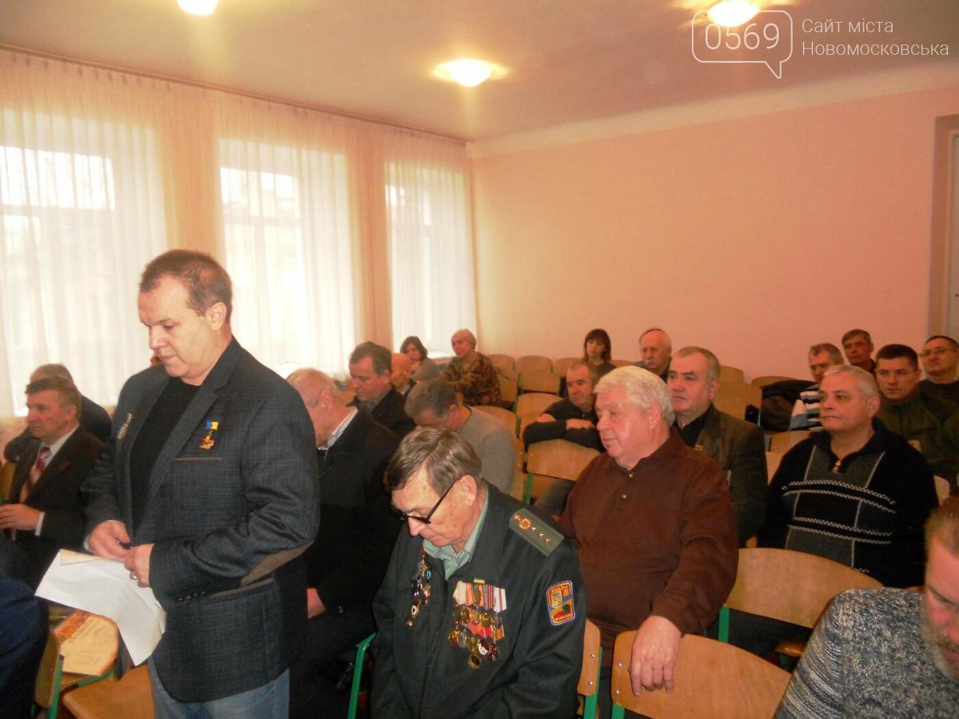 В Новомосковську вшанували ліквідаторів наслідків аварії на ЧАЕС, фото-1