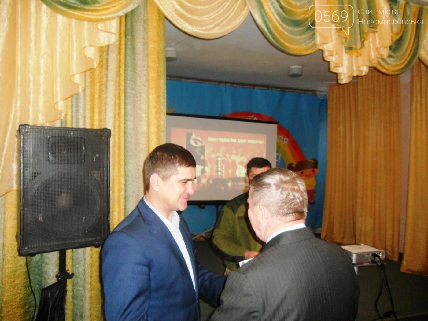 В Новомосковську вшанували ліквідаторів наслідків аварії на ЧАЕС, фото-8
