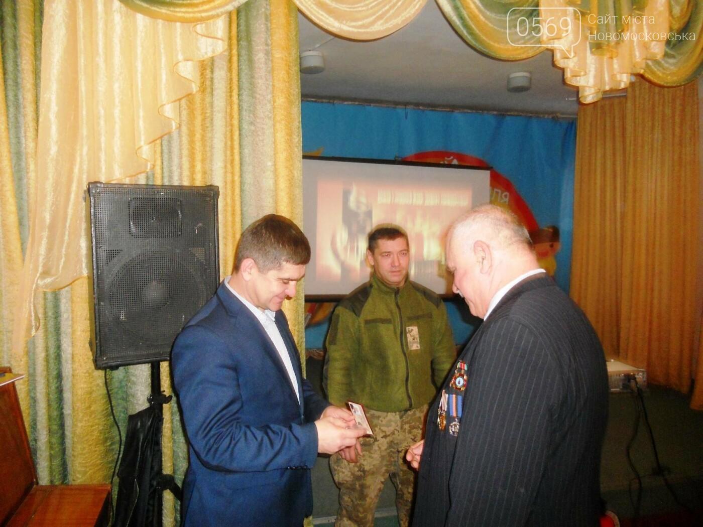 В Новомосковську вшанували ліквідаторів наслідків аварії на ЧАЕС, фото-10