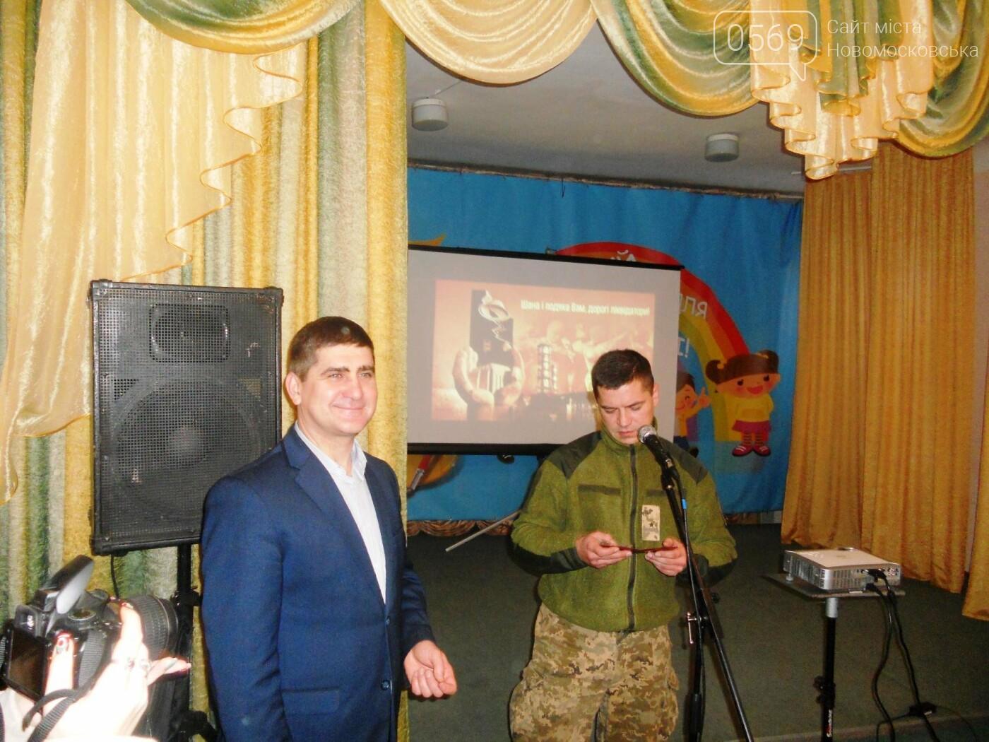 В Новомосковську вшанували ліквідаторів наслідків аварії на ЧАЕС, фото-11