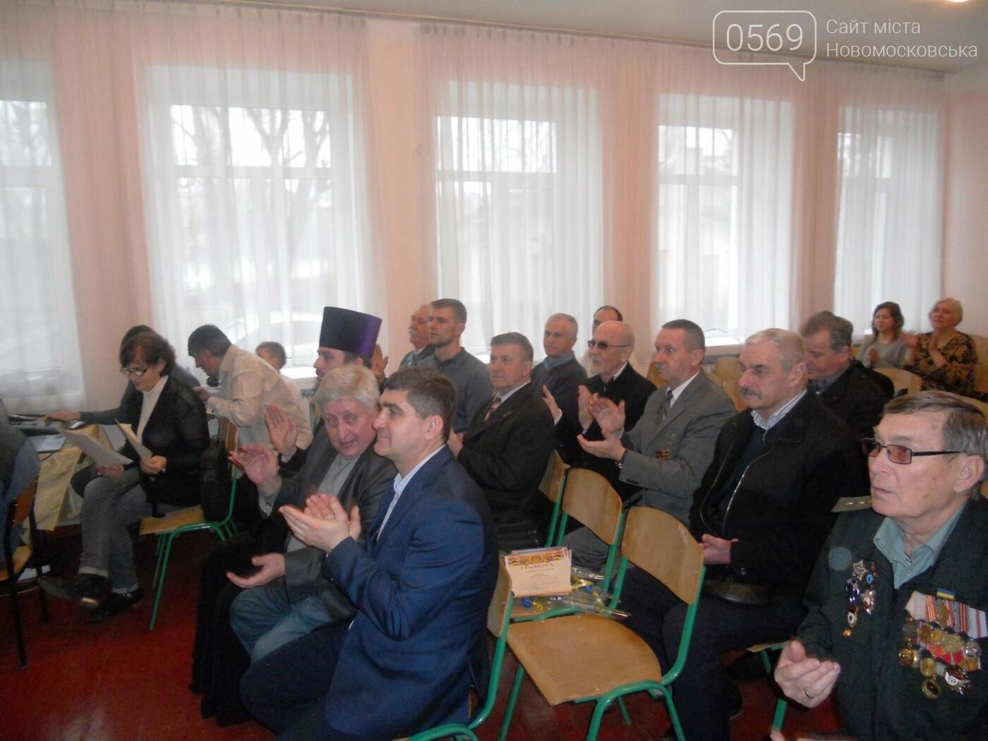 В Новомосковську вшанували ліквідаторів наслідків аварії на ЧАЕС, фото-2