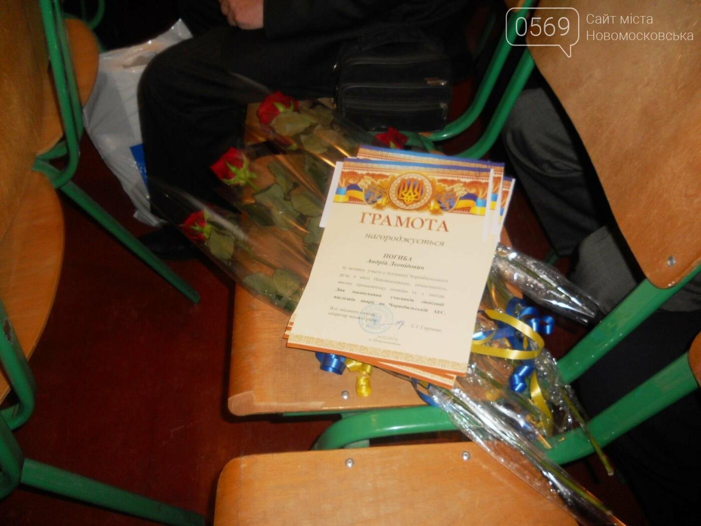 В Новомосковську вшанували ліквідаторів наслідків аварії на ЧАЕС, фото-3
