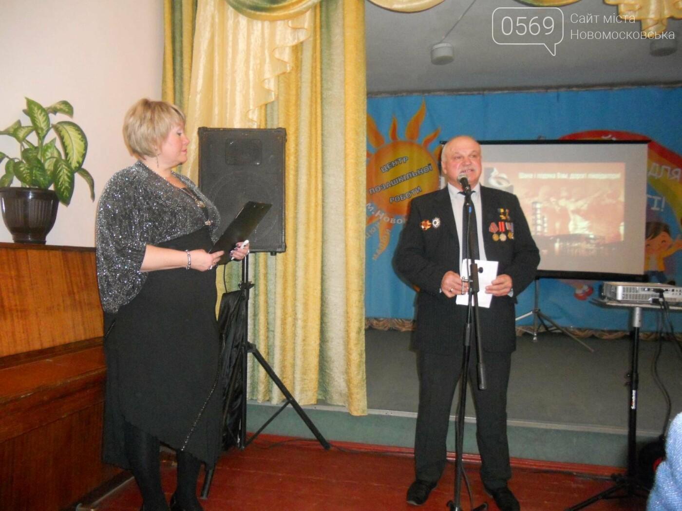 В Новомосковську вшанували ліквідаторів наслідків аварії на ЧАЕС, фото-14