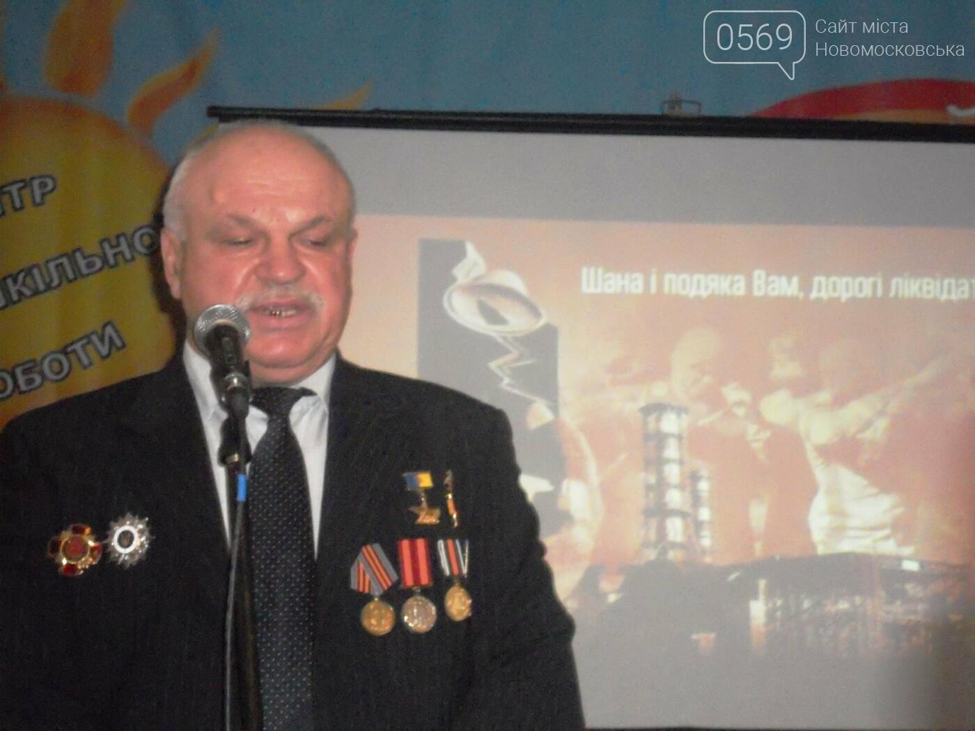 В Новомосковську вшанували ліквідаторів наслідків аварії на ЧАЕС, фото-15