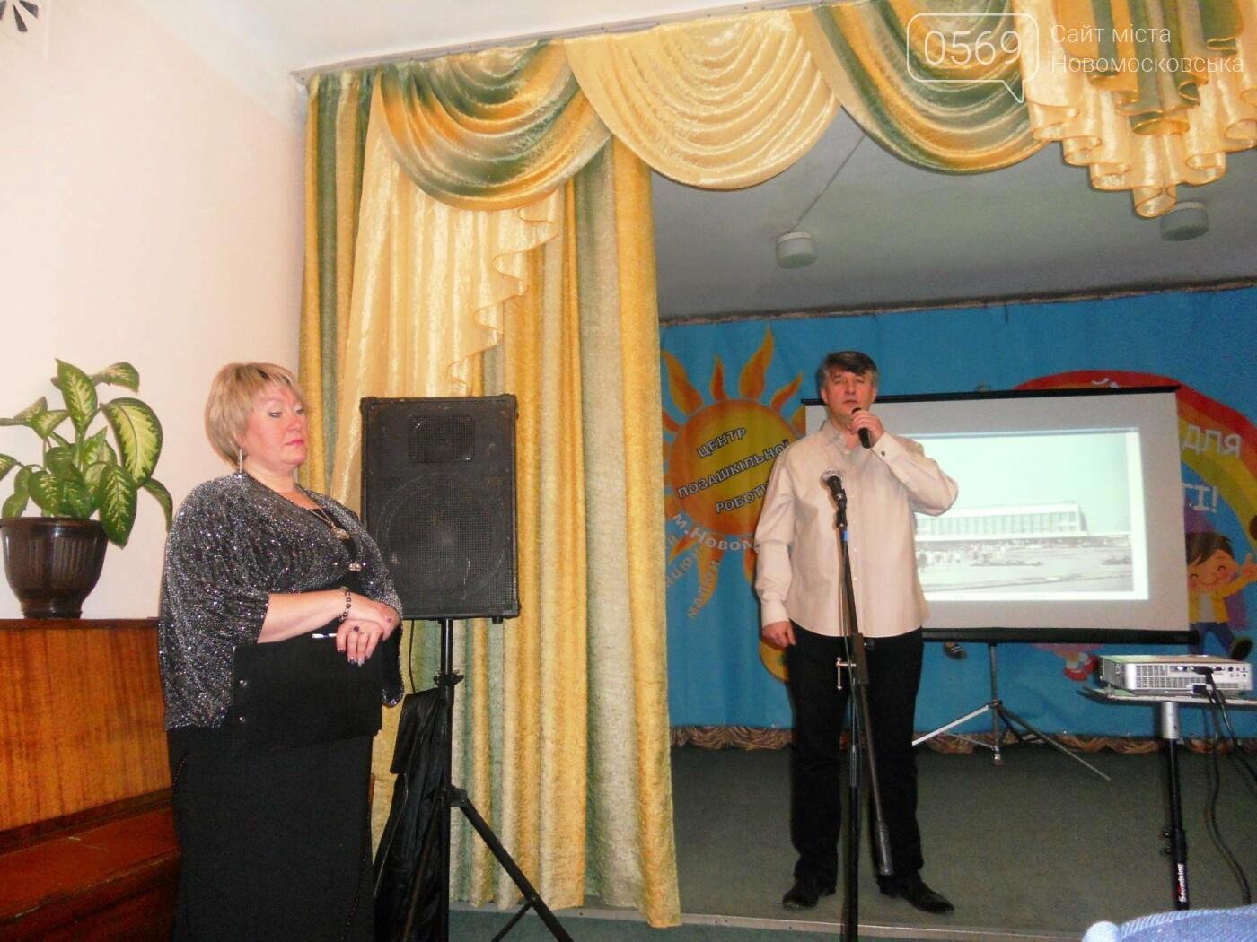 В Новомосковську вшанували ліквідаторів наслідків аварії на ЧАЕС, фото-17