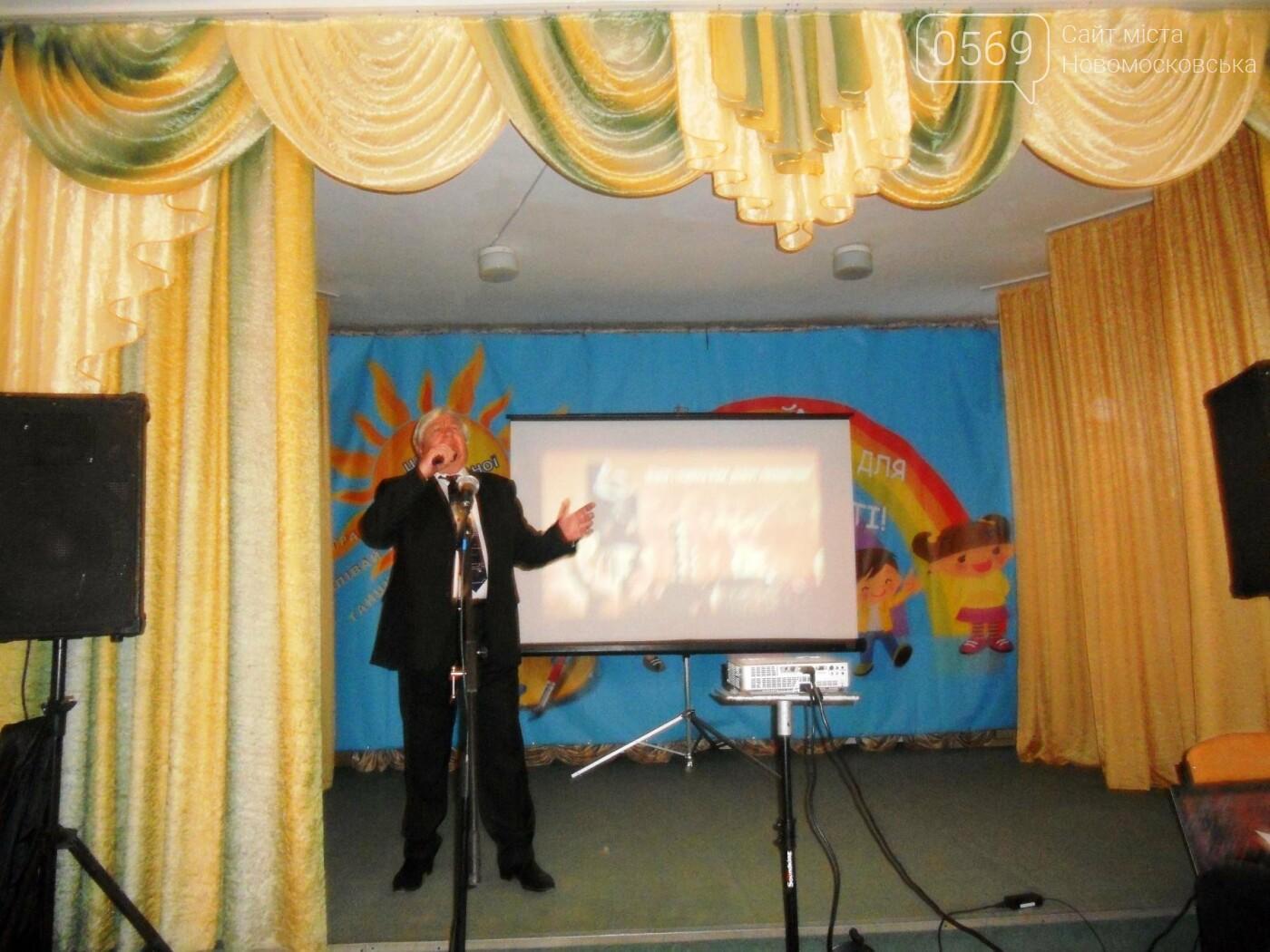 В Новомосковську вшанували ліквідаторів наслідків аварії на ЧАЕС, фото-18