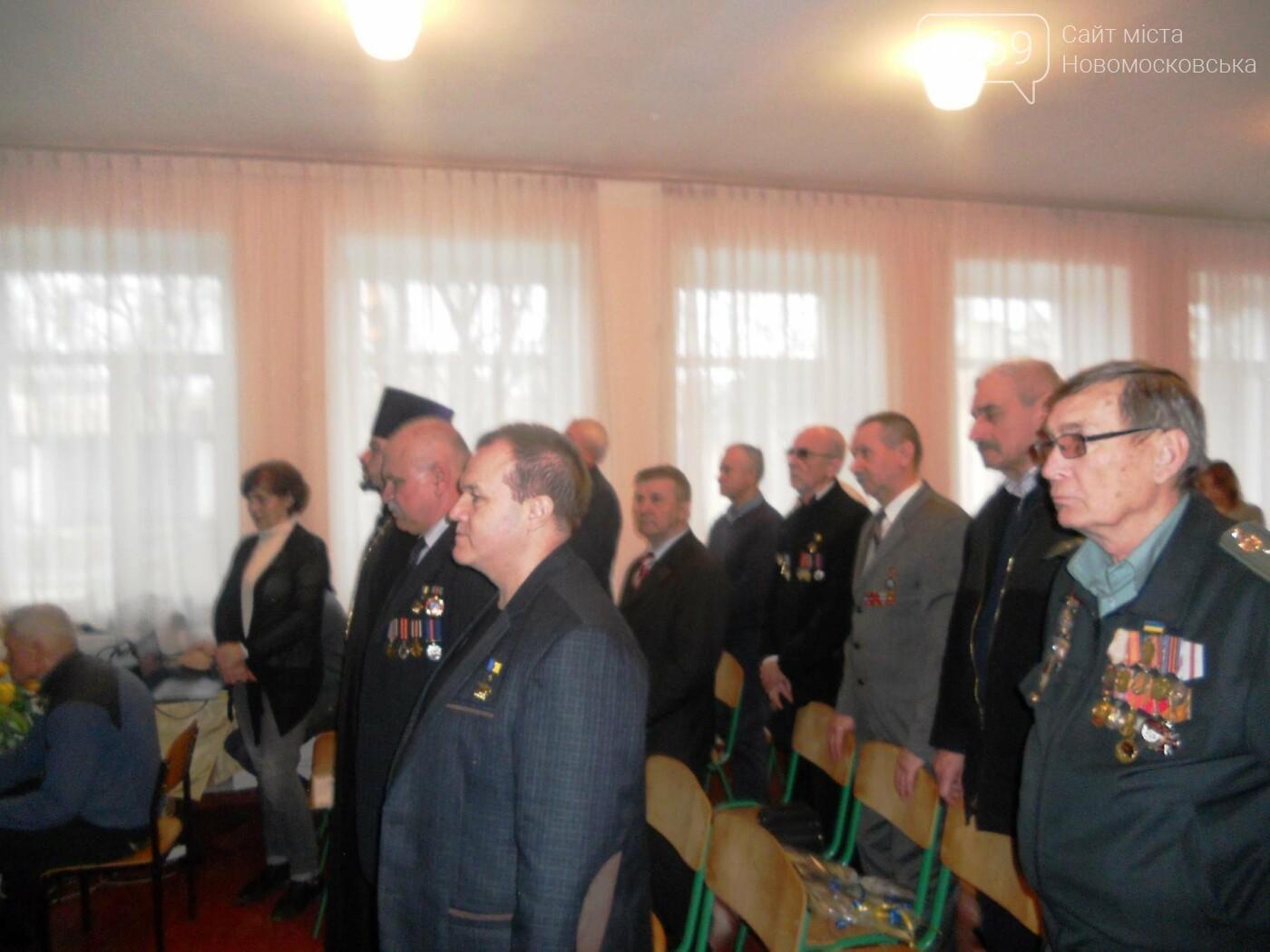 В Новомосковську вшанували ліквідаторів наслідків аварії на ЧАЕС, фото-5
