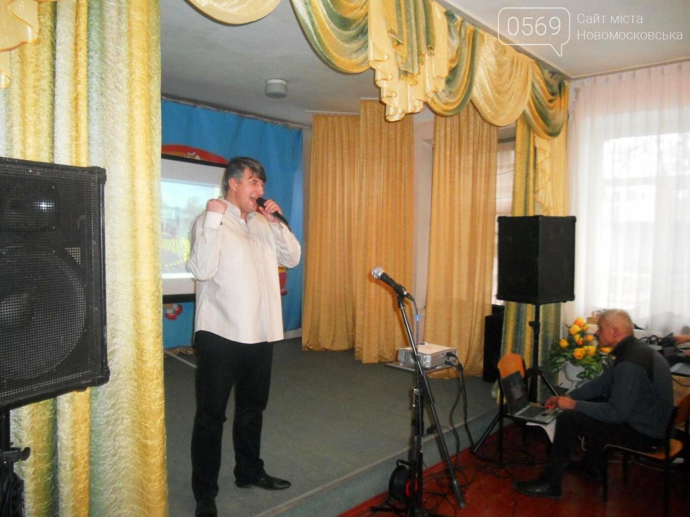 В Новомосковську вшанували ліквідаторів наслідків аварії на ЧАЕС, фото-16