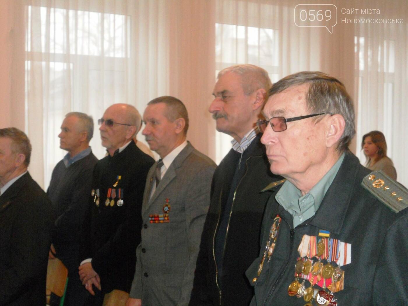 В Новомосковську вшанували ліквідаторів наслідків аварії на ЧАЕС, фото-6