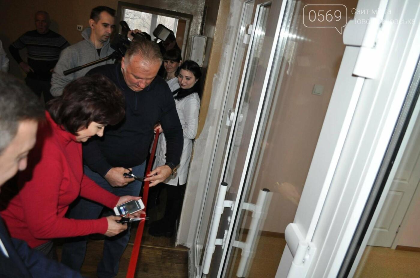 Оновлена амбулаторія обслуговуватиме 12 тисяч мешканців Новомосковська, фото-4
