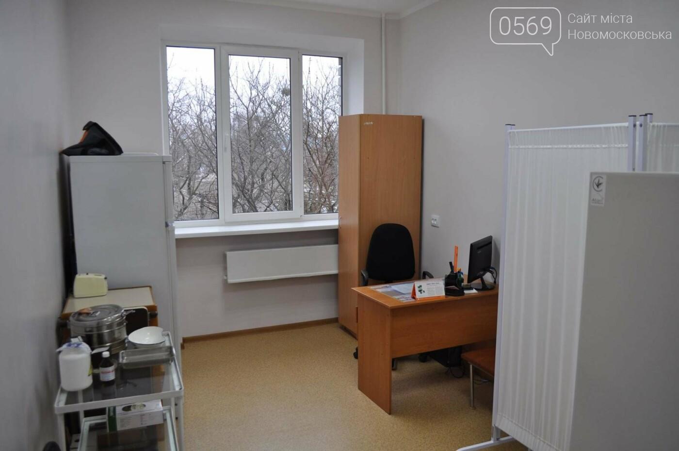 Оновлена амбулаторія обслуговуватиме 12 тисяч мешканців Новомосковська, фото-1