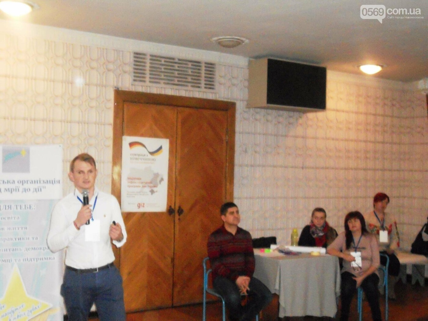 В Новомосковську провели стратегічну сесію, фото-2