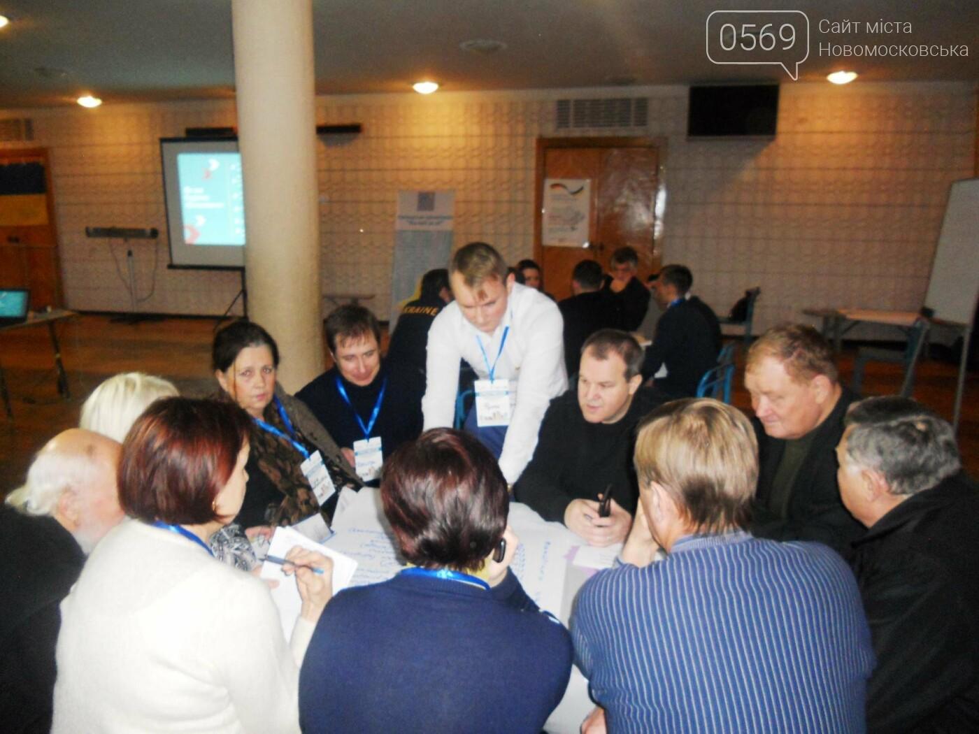 В Новомосковську провели стратегічну сесію, фото-12