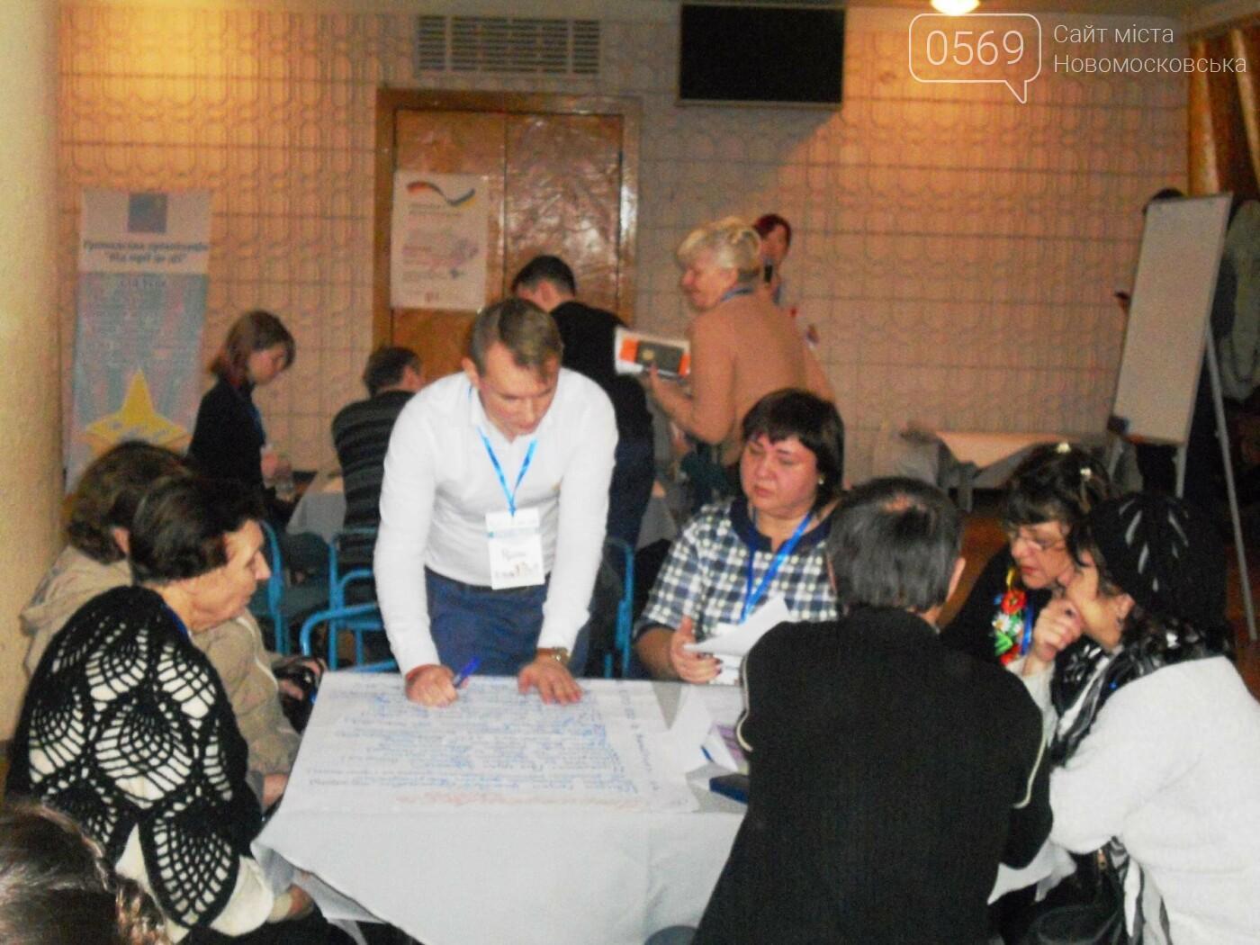 В Новомосковську провели стратегічну сесію, фото-13