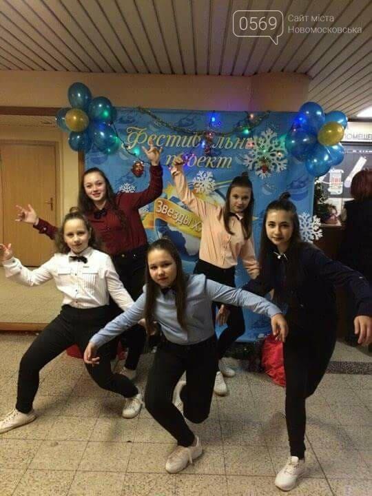 Юні таланти Новомосковщини стали переможцями всеукраїнського фестивалю, фото-6