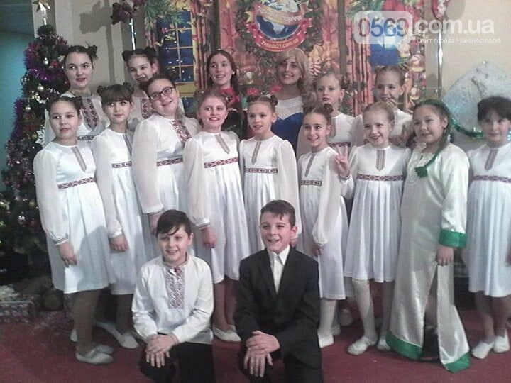 Юні таланти Новомосковщини стали переможцями всеукраїнського фестивалю, фото-5