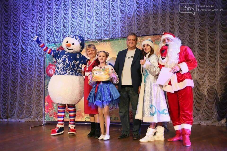 Юні таланти Новомосковщини стали переможцями всеукраїнського фестивалю, фото-3