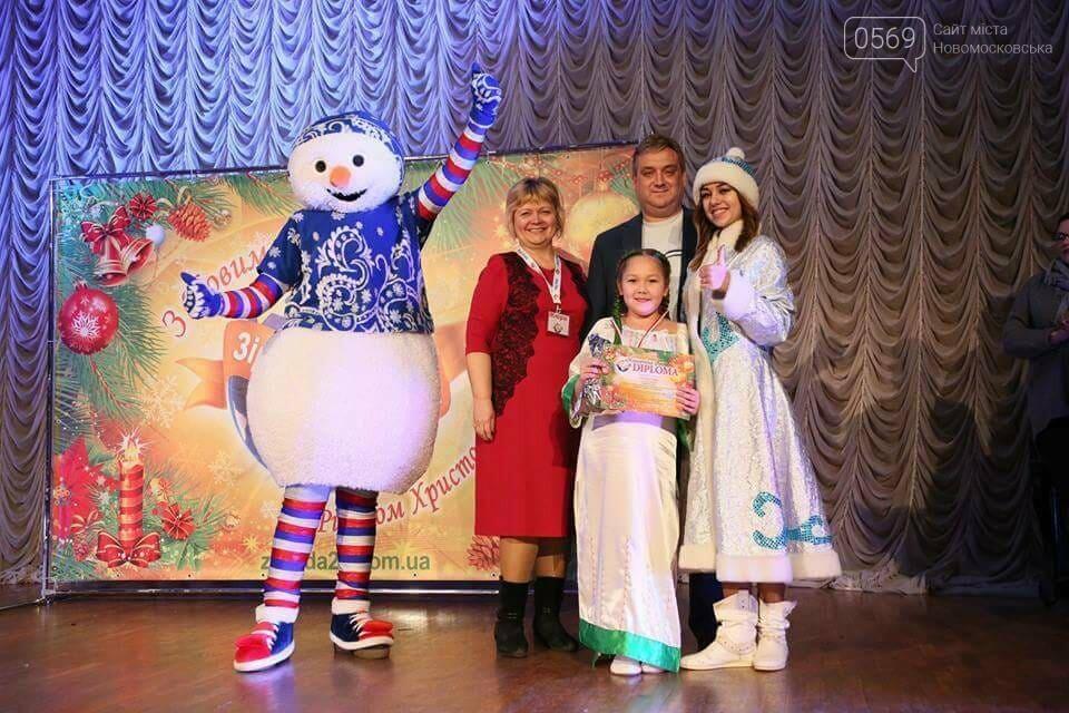 Юні таланти Новомосковщини стали переможцями всеукраїнського фестивалю, фото-2