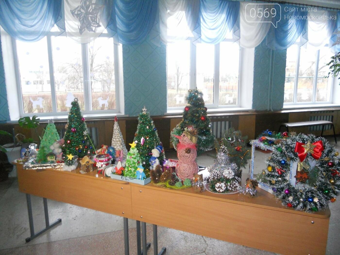 В Новомосковську привітали вихованців інтернатного відділення  з днем Миколая, фото-1