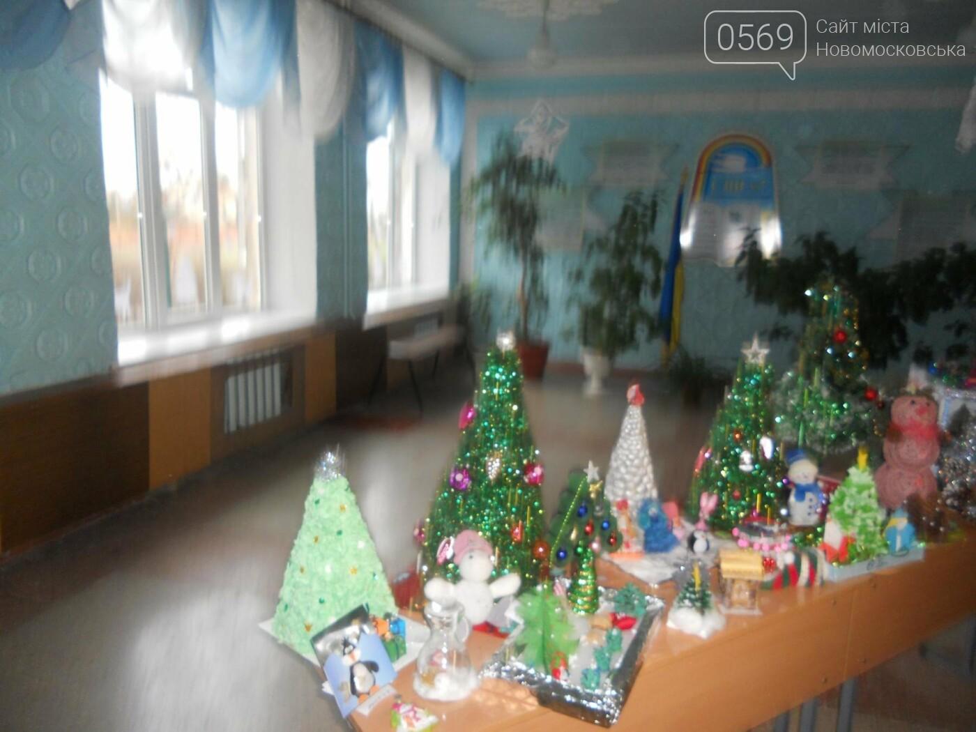 В Новомосковську привітали вихованців інтернатного відділення  з днем Миколая, фото-2