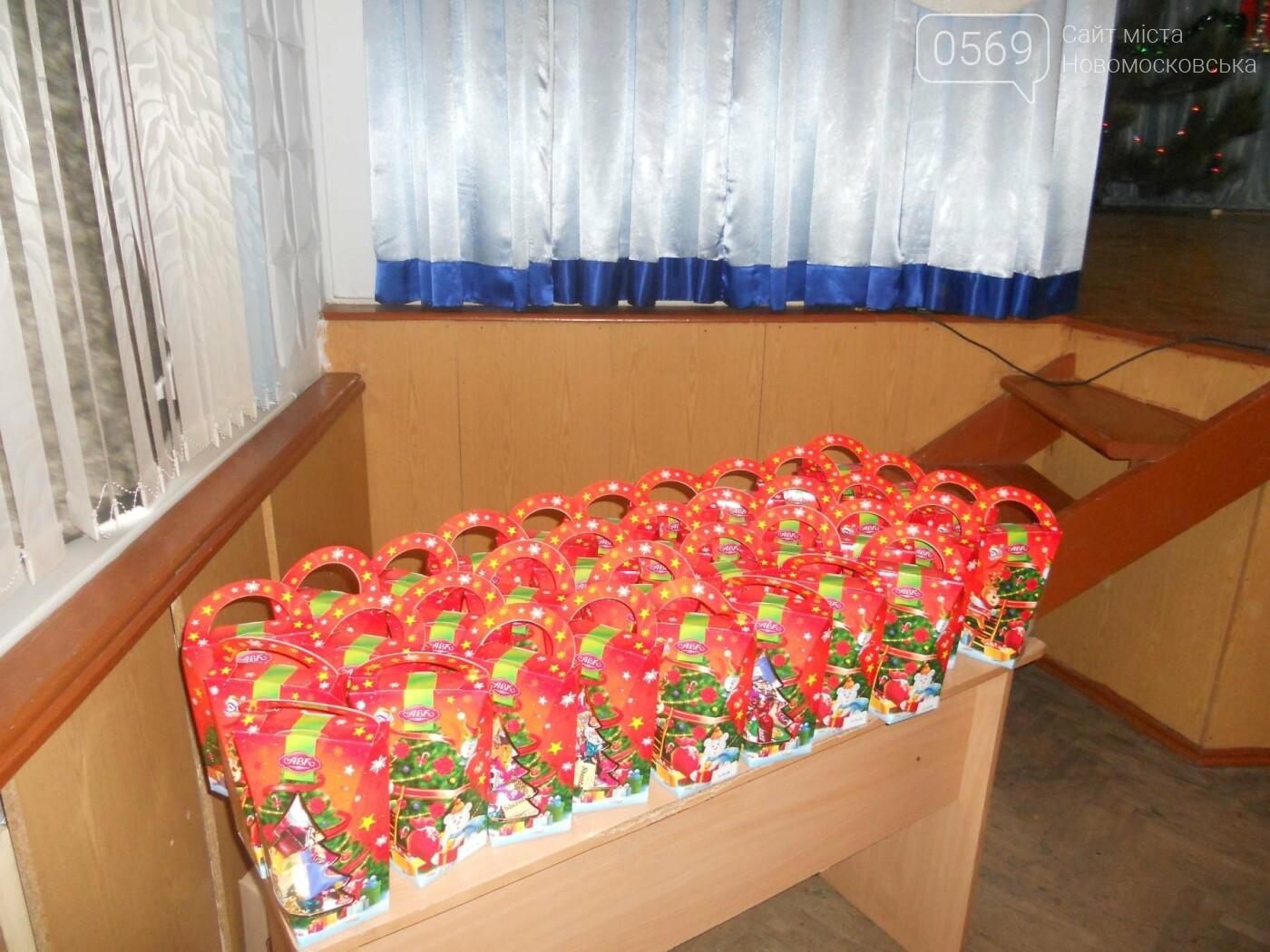 В Новомосковську привітали вихованців інтернатного відділення  з днем Миколая, фото-10