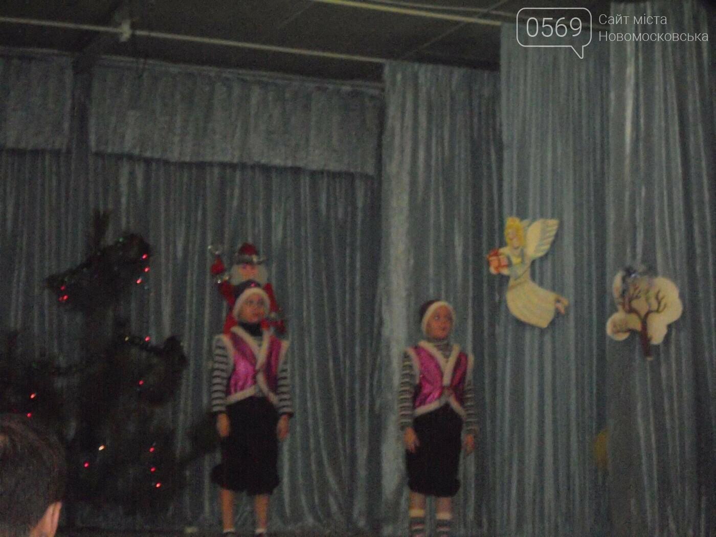 В Новомосковську привітали вихованців інтернатного відділення  з днем Миколая, фото-7