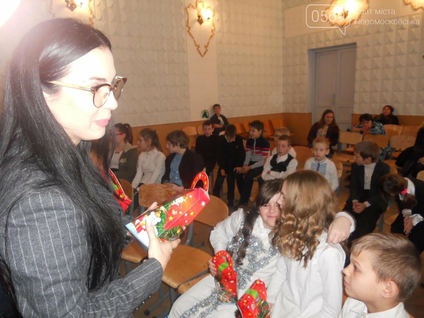 В Новомосковську привітали вихованців інтернатного відділення  з днем Миколая, фото-13