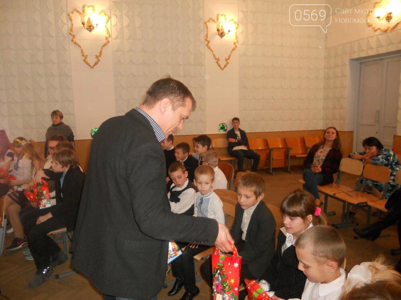 В Новомосковську привітали вихованців інтернатного відділення  з днем Миколая, фото-11