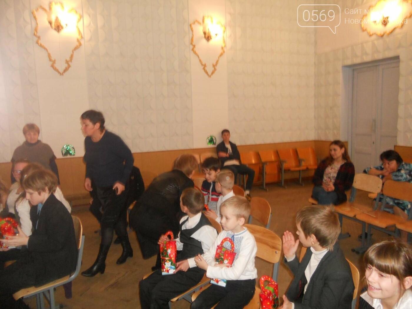 В Новомосковську привітали вихованців інтернатного відділення  з днем Миколая, фото-12