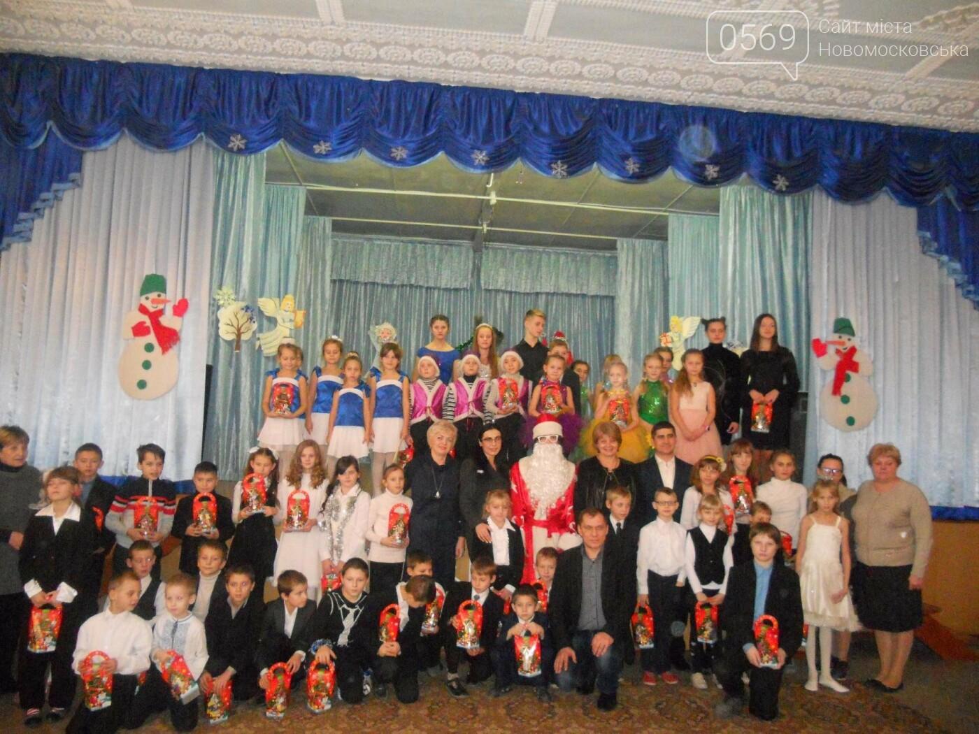 В Новомосковську привітали вихованців інтернатного відділення  з днем Миколая, фото-14