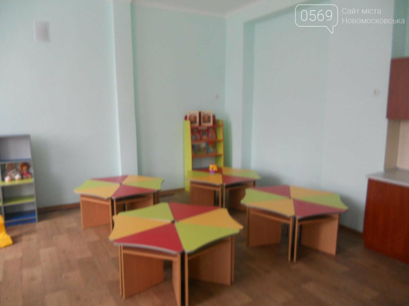 В Новомосковську відкрили нову групу для дошкільнят, фото-4