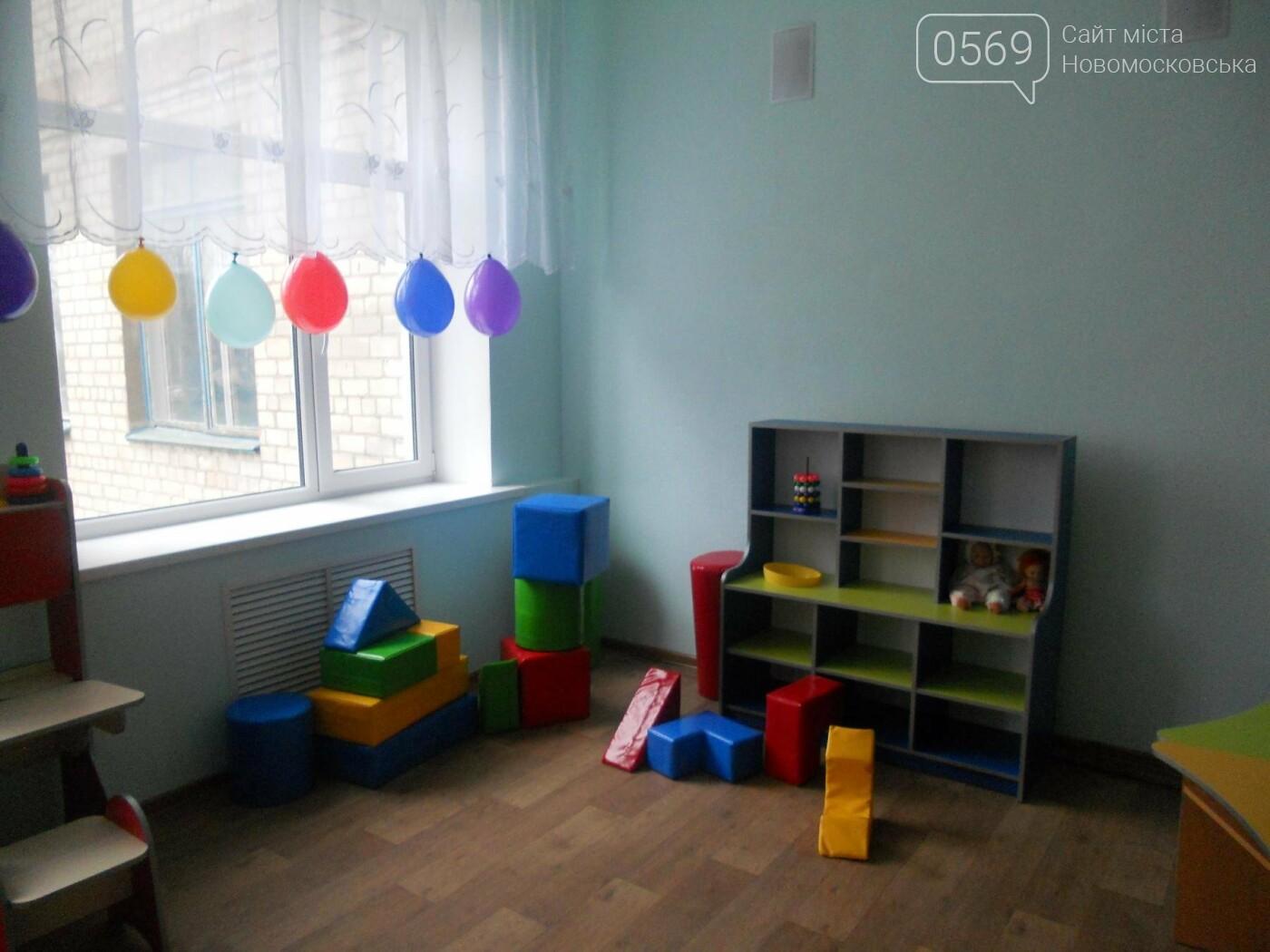 В Новомосковську відкрили нову групу для дошкільнят, фото-7