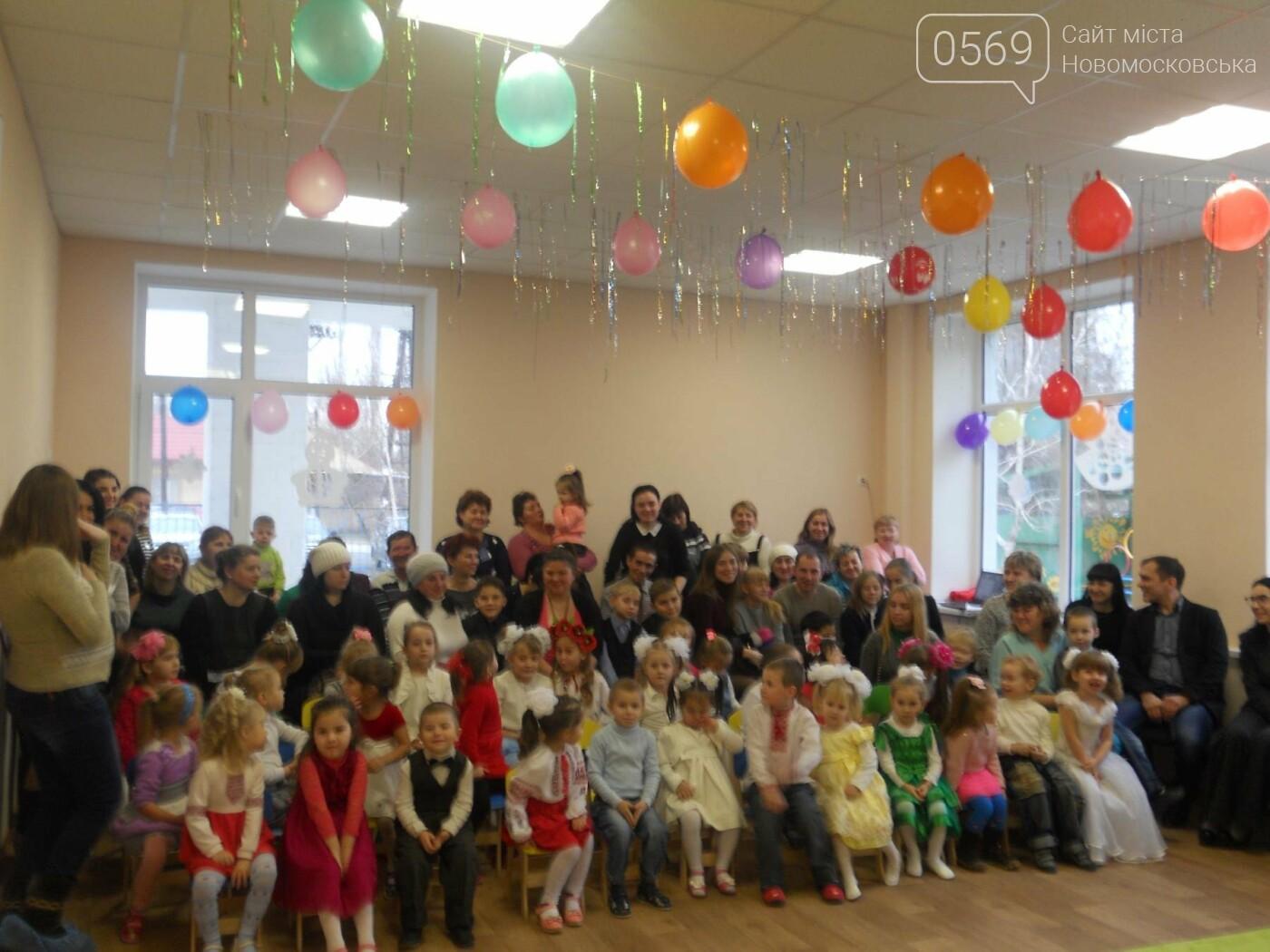 В Новомосковську відкрили нову групу для дошкільнят, фото-2