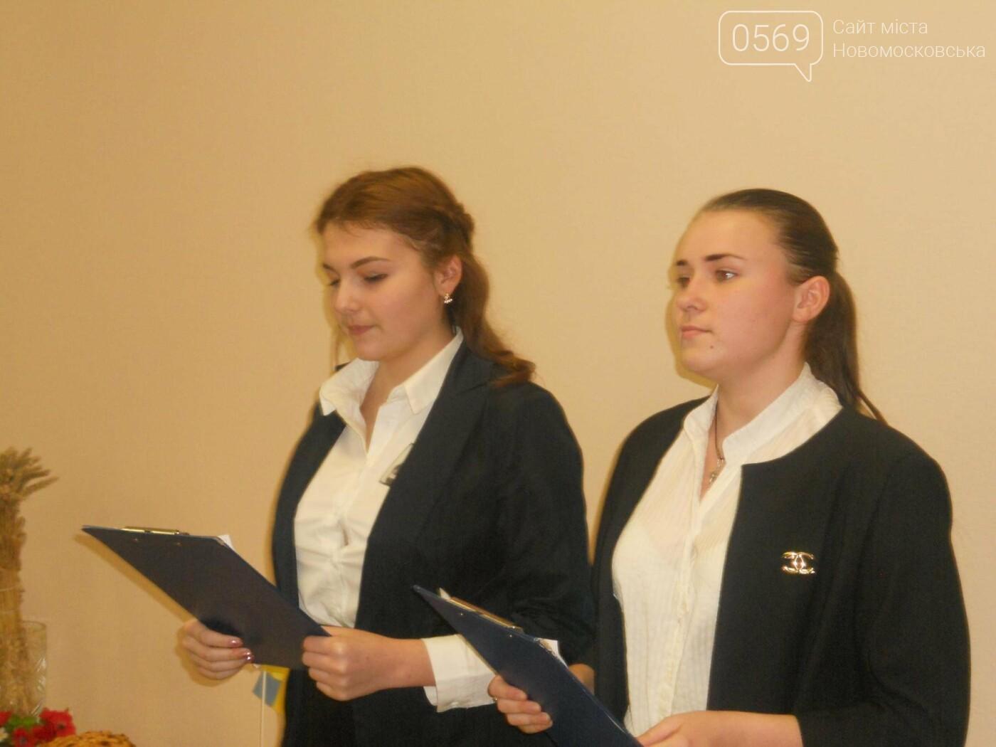 В Новомосковську відкрили нову групу для дошкільнят, фото-9