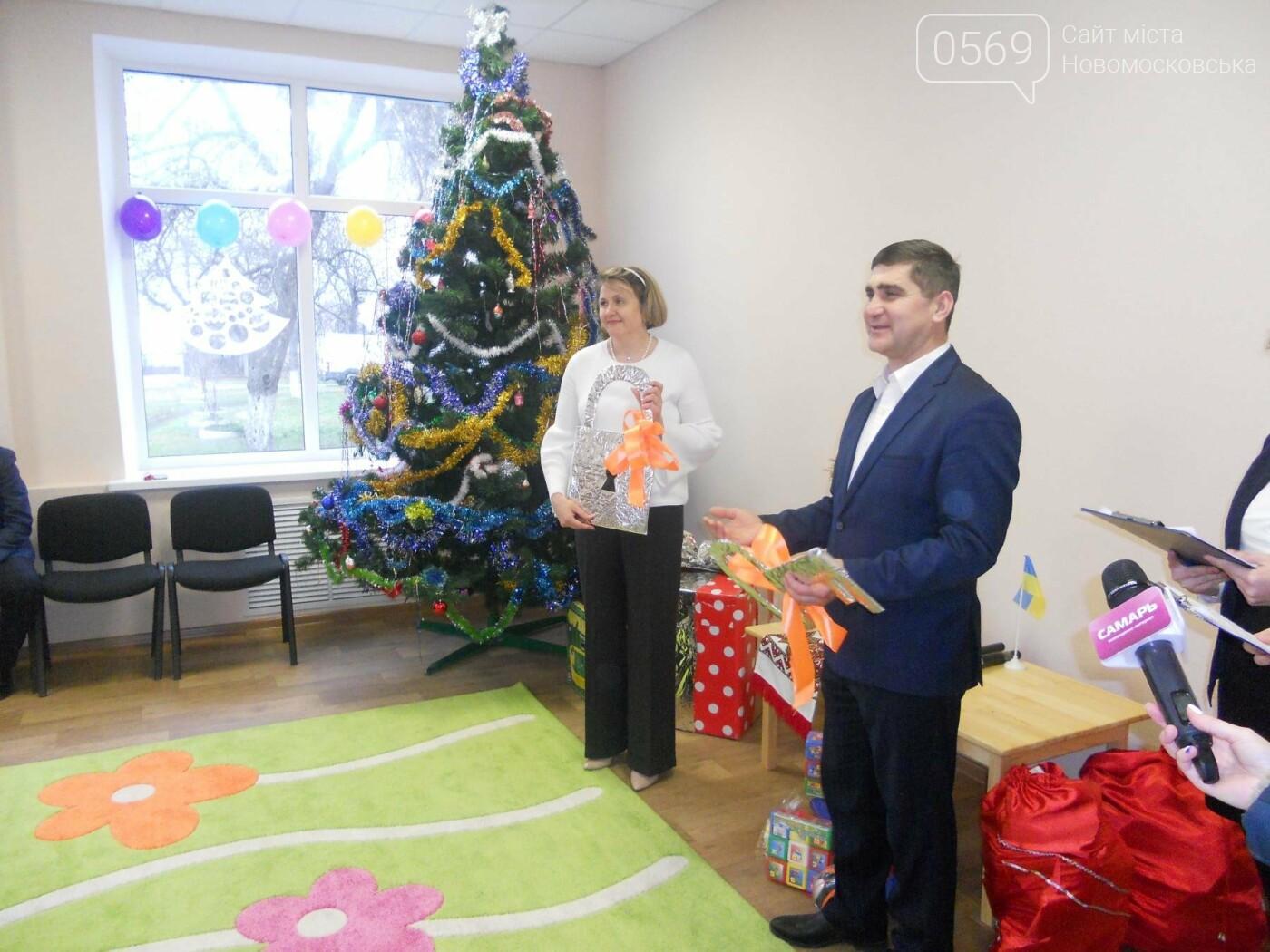 В Новомосковську відкрили нову групу для дошкільнят, фото-1