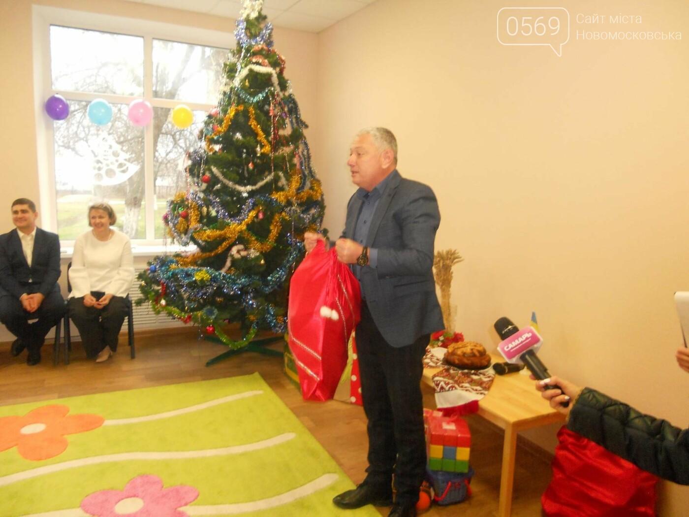 В Новомосковську відкрили нову групу для дошкільнят, фото-15