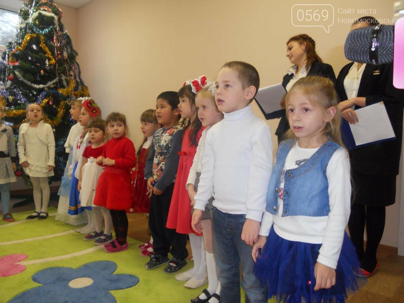 В Новомосковську відкрили нову групу для дошкільнят, фото-10