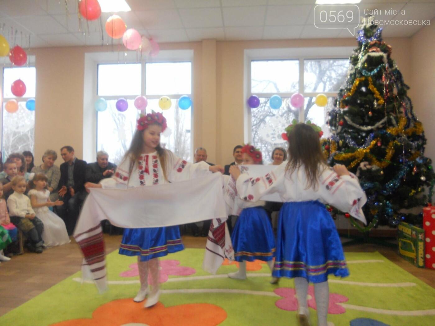 В Новомосковську відкрили нову групу для дошкільнят, фото-13