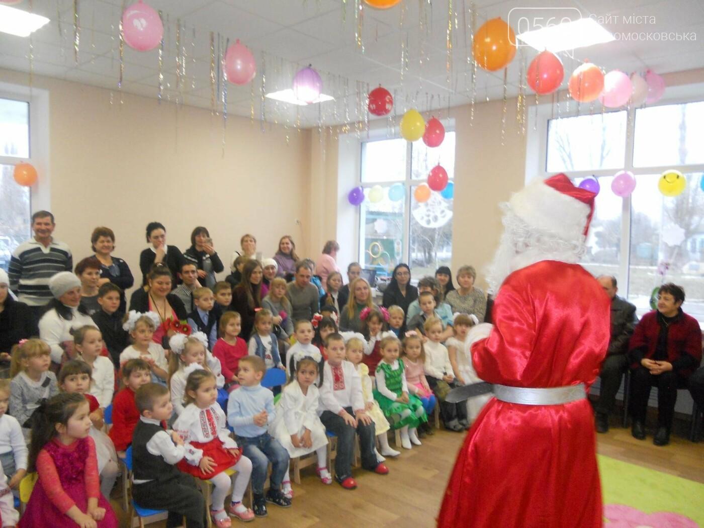В Новомосковську відкрили нову групу для дошкільнят, фото-11