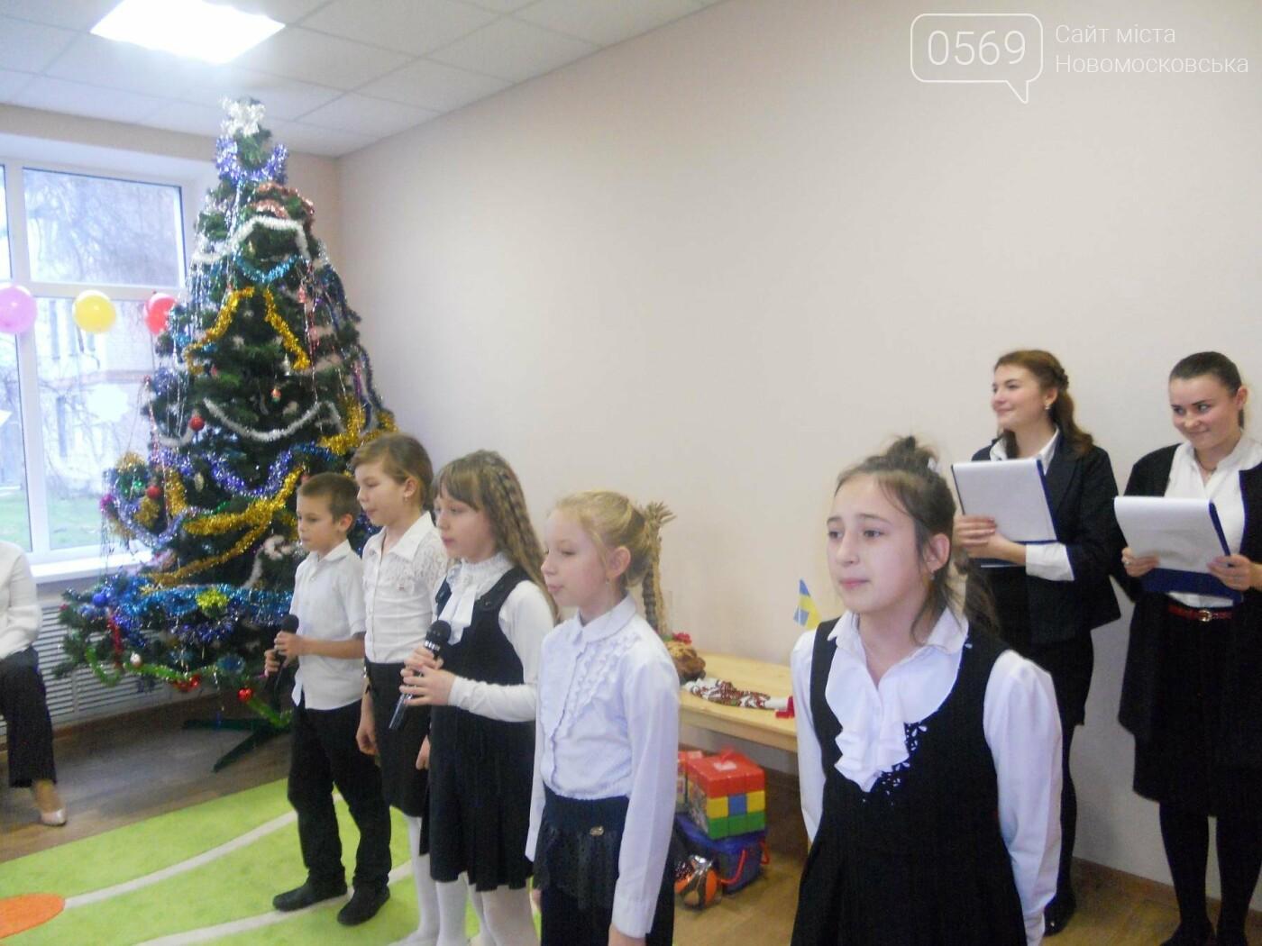В Новомосковську відкрили нову групу для дошкільнят, фото-12