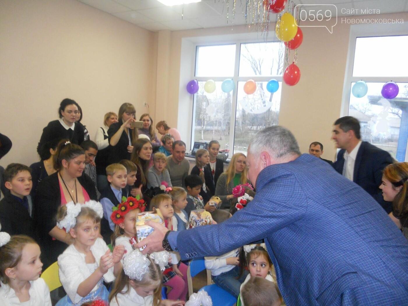В Новомосковську відкрили нову групу для дошкільнят, фото-16